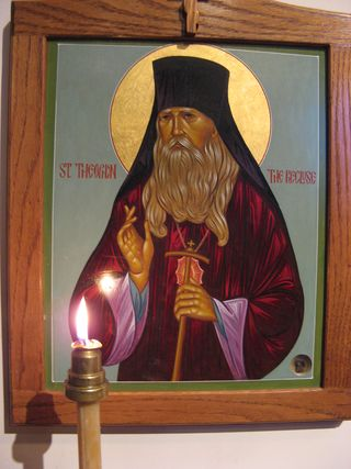 St-theophan-the-recluse